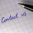 Contact us — Stock Photo