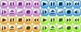 Set of buttons for music player — Stock Photo