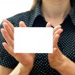 Emty business card — Stock Photo
