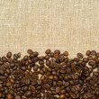 Coffee background — Stock Photo #1236154