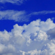 Royalty-Free Stock Photo: Heavenly panorama