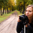 Photographer on the nature — Stock Photo