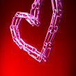 Heart from paper clips — Stock Photo