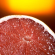Royalty-Free Stock Photo: Half of grapefruit