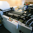Stock Photo: New polygraphic machine
