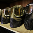 Stock Photo: Protective masks