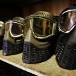 Protective masks — Stock Photo