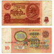 10 old Soviet rubles — Stock Photo