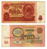 10 old Soviet rubles — Stock Photo