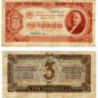 30 old Soviet rubles — Stock Photo