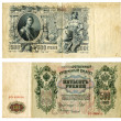 Постер, плакат: 500 old russian rubles