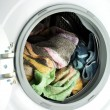 Royalty-Free Stock Photo: Washing-machine