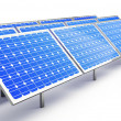 Royalty-Free Stock Photo: Solar energy