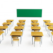 Classroom — Stock Photo #1052496