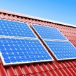 Solar panels — Stock Photo #1098631