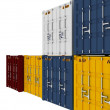 Stock Photo: Cargo containers