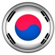 Royalty-Free Stock Photo: National Flag of South Korea
