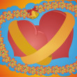 Royalty-Free Stock Photo: Betrothed heart