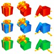 Vector gift boxes. — Stockvector