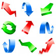 Royalty-Free Stock  : Vector three-dimensional arrows.