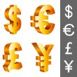 Vector currency symbols. — Stock Vector