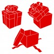 Stock Vector: Vector gift boxes.