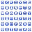 Stock Vector: Web icons.