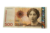 Norwegian 500 Krones Banknote — Stock Photo