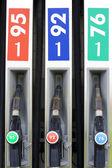 Petrol station — Stock Photo