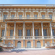 Stock Photo: Museum of Art in Nice, France