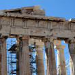 Royalty-Free Stock Photo: Parthenon