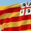Stock Photo: SardiniFlag