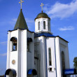 Royalty-Free Stock Photo: Modern Russian Church