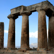 The Temple Of Apollo In Ancient Corinth - Stock Photo