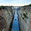 The Corinth Canal - Stock Photo