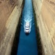 Stock Photo: Corinth Canal