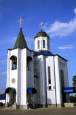 Modern Russian Church — Stock Photo
