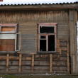 Stock Photo: Abandoned Wooden House
