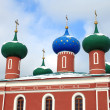 Stock Photo: Roofs Of Russain Orthodox Church