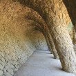 In park Guell, Barcelona — Foto Stock