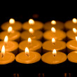 Royalty-Free Stock Photo: Square of candles