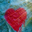 Graffiti heart — Stock Photo