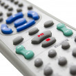 Stock Photo: Remote Control