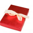Royalty-Free Stock Photo: Gift of red colour