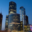 Stock Photo: Moscow-City