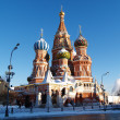 Stock Photo: Winter in Moscow