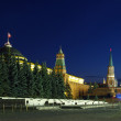 Foto Stock: Red square