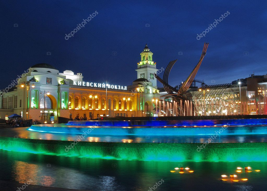 The Europe Square and The Kievsky vokzal is at night           Stock Photo #1143508