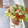 Multi-coloured bouquet 1. — Stock Photo