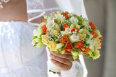 Multi-coloured bouquet 1. — Stock Photo